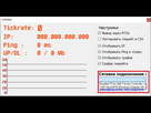 http://www.noelshack.com/2018-25-3-1529529948-config-tickmeter.jpg