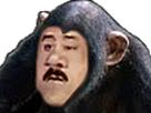 https://image.noelshack.com/fichiers/2018/30/2/1532446826-ekrivin-singe-sticker.png