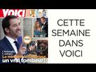 http://www.noelshack.com/2019-11-4-1552599064-exclu-christophe-castaner-sa-folle-soiree-avec-une-jolie-jeune-femme-pour-tout-oublier.jpg
