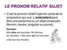 http://www.noelshack.com/2019-15-7-1555262912-le-pronom-relatif-sujet.jpg