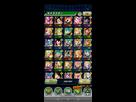 http://www.noelshack.com/2019-16-1-1555329259-screenshot-20190415-135032-com-bandainamcogames-dbzdokkan.jpg