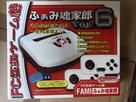 (VDS) Playstation, Nintendo, Figurines, Myth cloth, Goodies, etc... 1556449167-img-3624