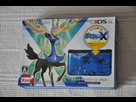 (VDS) Playstation, Nintendo, Figurines, Myth cloth, Goodies, etc... 1557660882-dsc-0197