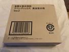 (VDS) Playstation, Nintendo, Figurines, Myth cloth, Goodies, etc... 1558269654-img-2602