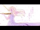 commande kit Mélodie 1562238833-miyazono-kaori-full-2029772