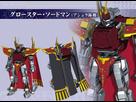 https://www.noelshack.com/2019-28-1-1562595015-code-geass-akito-the-exiled-gloucester-swordman-ashura.jpg