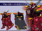 https://www.noelshack.com/2019-29-1-1563182161-code-geass-akito-the-exiled-gloucester-swordman-ashley.png