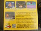 [VDS] Jeux NEC CD + câble alimentation supercdrom2 1565180542-p1300861