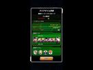 https://www.noelshack.com/2020-18-6-1588412955-screenshot-20200502-114414-com-bandainamcogames-dbzdokkan.jpg