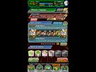 https://www.noelshack.com/2020-26-6-1593258423-screenshot-20200627-134627-dokkan-battle.jpg