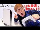 https://www.noelshack.com/2020-41-2-1601941456-ps5-playstation-5-japon-video-gameplay-image-0190000000964503.jpg