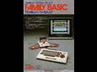 https://www.noelshack.com/2021-21-4-1622136588-family-basic-famicom.jpg