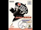 https://www.noelshack.com/2021-23-2-1623136792-250px-mario-artist-cover.jpg
