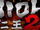 https://image.noelshack.com/fichiers/2021/27/1/1625498591-7-m77azgm3.png