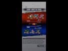 https://www.noelshack.com/2021-27-6-1625951484-screenshot-2021-07-10-23-07-03-595-com-bandainamcoent-dblegends-ww.jpg