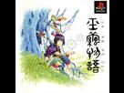 https://www.noelshack.com/2021-37-7-1632060507-458704-jade-cocoon-story-of-the-tamamayu-playstation-manual.jpg